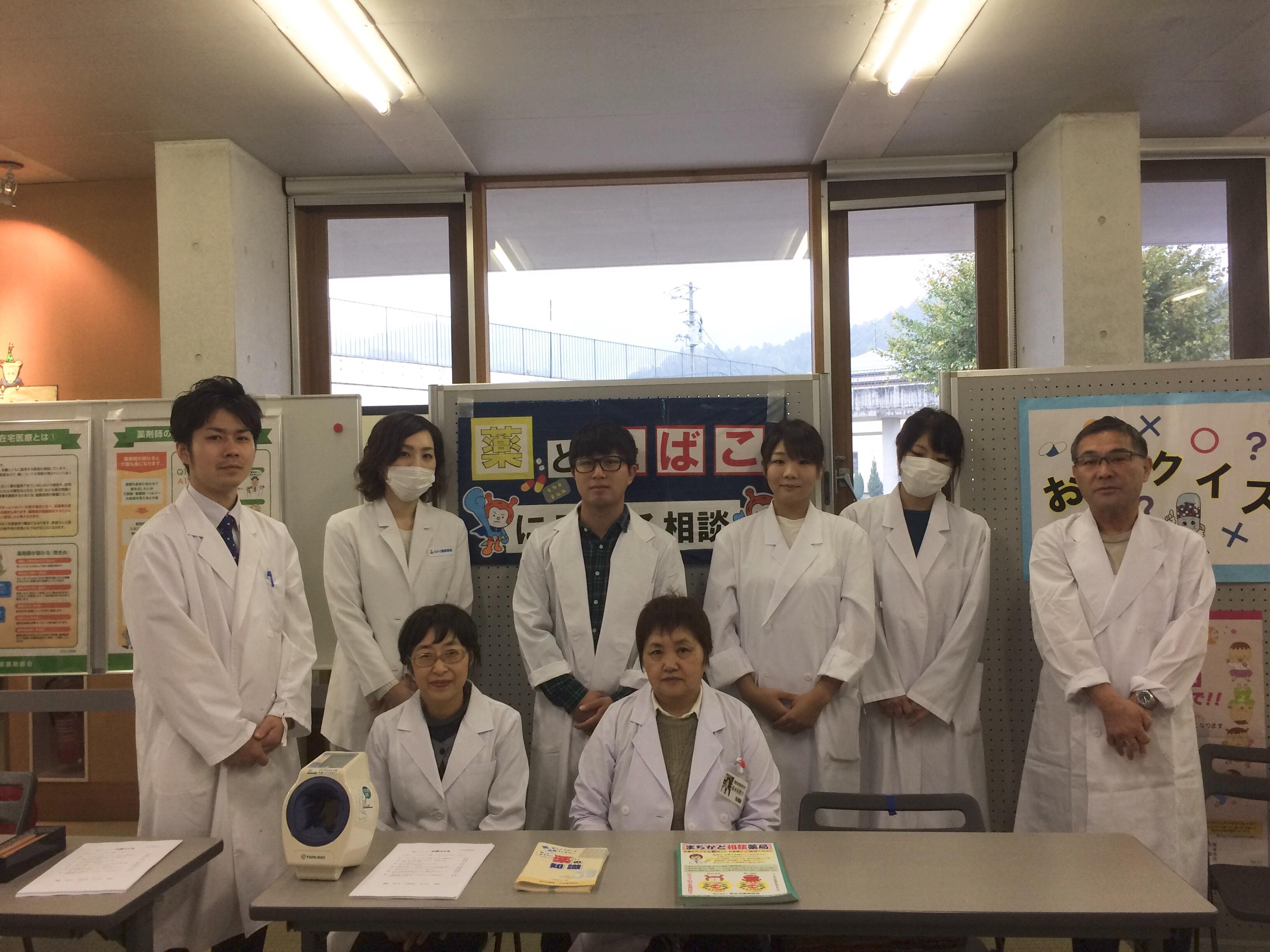 健康フェスティバル @すこやか | 一般社団法人 気仙沼薬剤師会